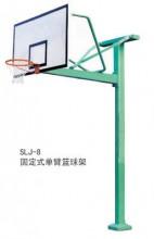 SLJ-8地埋方管复合板篮球架
