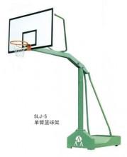 SLJ-5复合板移动单臂篮球架