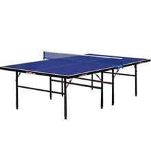 红双喜T3326乒乓台/桌