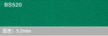 天速BS520羽毛球地胶