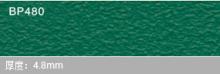 天速BP480羽毛球地板
