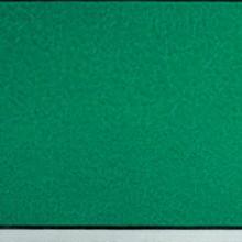 天速羽毛球地胶专业系列BP480G